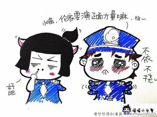 8沟通力很重要!-喵喵小女警系列漫画图片_hp漫画海贼王图片
