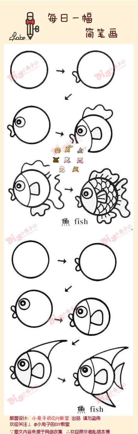 简笔画#【小丑鱼的春天~】把他们画可爱来