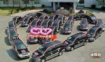 婚车队,准备出发