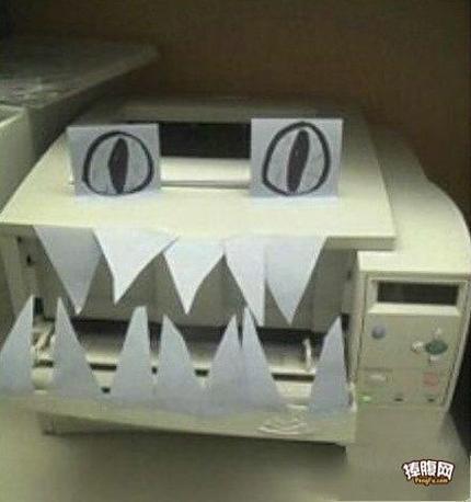 公司的打印机简直要成精了啊!