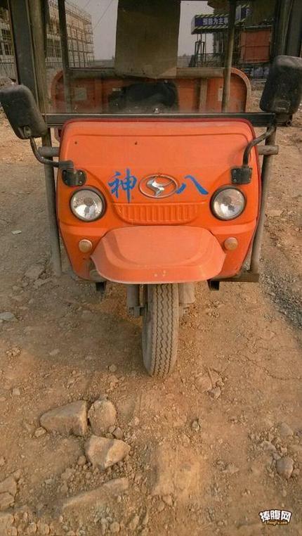 这三轮车上的两个字真是威武霸气_搞笑_hao1